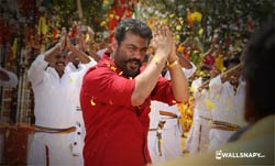 viswasam-ajith-wallpapers-1080p