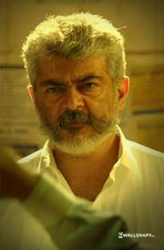 viswasam-hd-photos-download