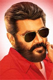 viswasam-painting-wallpapers