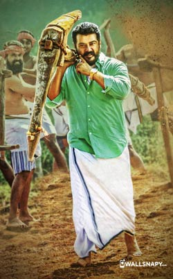 viswasam-trailer-images-hd-download