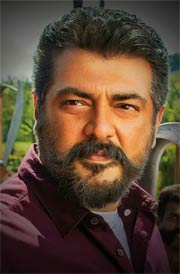 viswasam-young-ajith-wallpapers-download