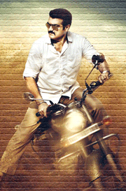 yennai-arindhaal-ajith-with-bike-hd-wallpaper