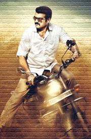 yennai-arindhaal-ajith-with-bike-hd-wallpaper